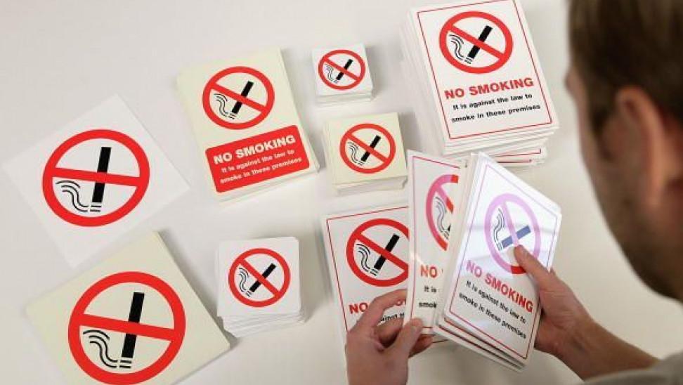 απαγορευεται το καπνισμα